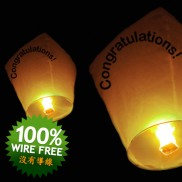 Chinese Flying Lanterns - Congratulations (5 Pack)