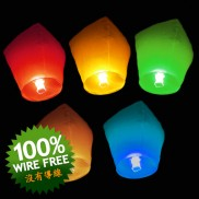 Chinese Flying Lanterns - Mixed (10 Pack)