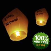 Chinese Flying Lanterns - Happy Birthday (5 Pack)