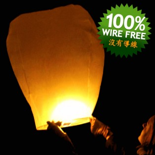 Chinese Flying Lanterns - White (10 Pack)