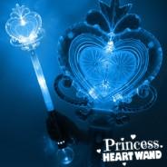 Large Light Up Princess Heart Wand Wholesale 2 Blue
